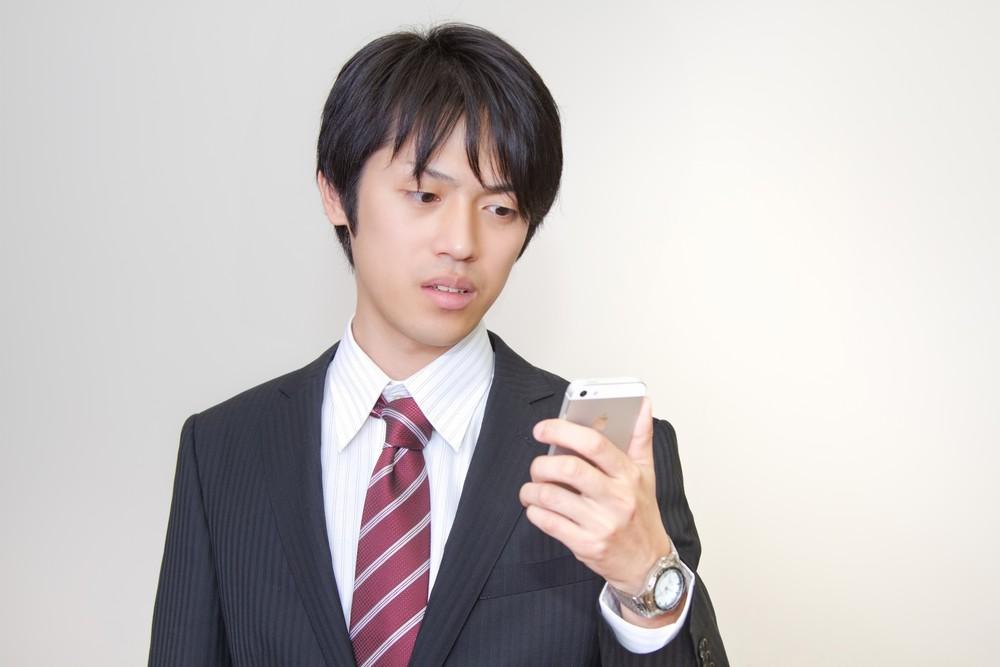 https---www.pakutaso.com-assets_c-2015-05-C778_iphonegamenmiru-thumb-1000xauto-14978