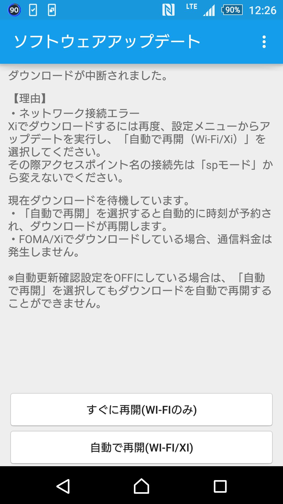 Screenshot_2016-08-15-12-26-32