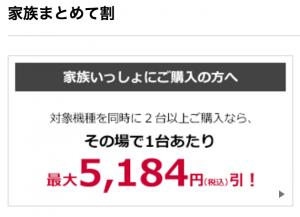 スクリーンショット 2016-09-06 10.56.32