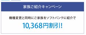 スクリーンショット 2016-09-06 12.37.50