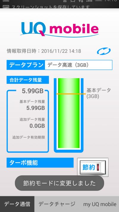 screenshot_2016-11-22-14-18-08