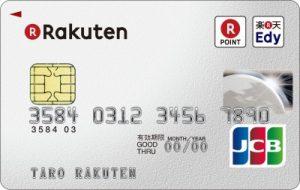 rakutencard
