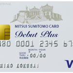 mitsui-debut
