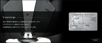 スクリーンショット 2017-01-12 20.44.12