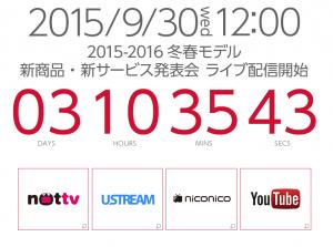 スクリーンショット 2015-09-27 01.24.19