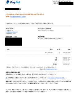 スクリーンショット 2015-10-19 20.53.09