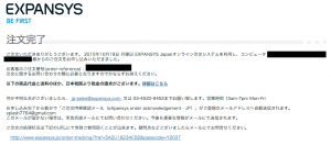 スクリーンショット 2015-10-19 20.51.13