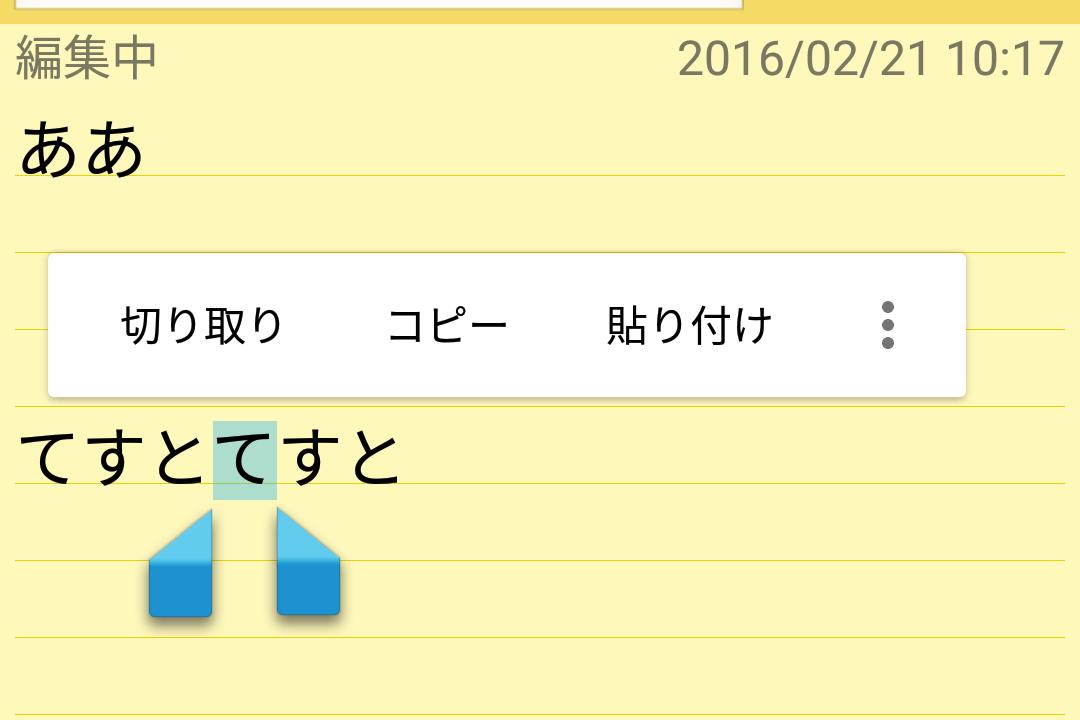 2016-02-21 10.18.51