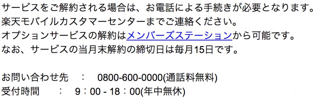 スクリーンショット 2016-02-20 20.35.37