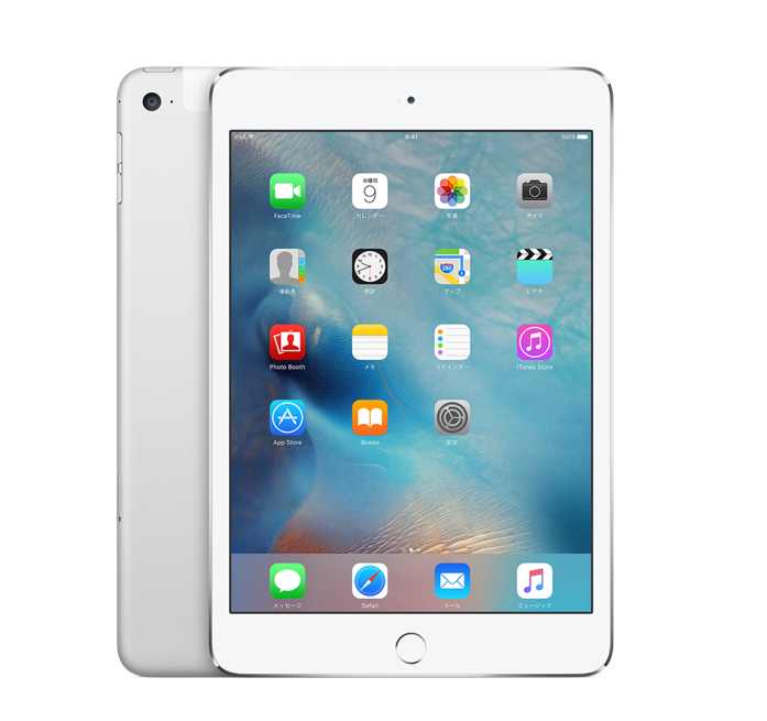 第3位 iPad mini4