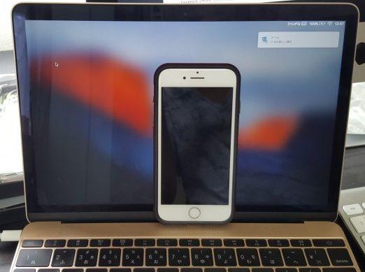 iPhone7のテザリングが快適すぎ
