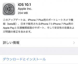 Apple Payを使うためにクレカを登録する方法とは?1