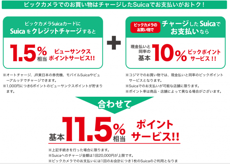 %e3%82%b9%e3%82%af%e3%83%aa%e3%83%bc%e3%83%b3%e3%82%b7%e3%83%a7%e3%83%83%e3%83%88-2016-09-08-21-08-58