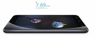 ZenFone3(ZE520KL)のスペック・特徴2