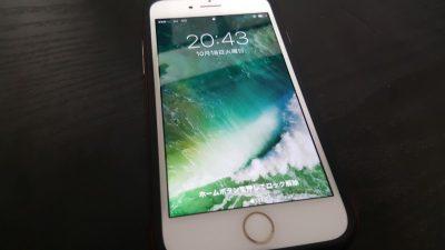 iPhone7欲しいですよね?