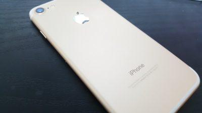 物欲を掻き立てるiPhone7ですが、なんといってもお高いです。