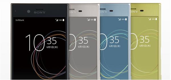 Xperia XZs・iPhone7がいきなり37800円値引き!さらにキャッシュバック8000円。月額料金は4659円〜(ID:2582)-2