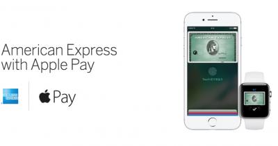 日本でもアメックスのプロパーカードがApple Payでも使えるようになりました1