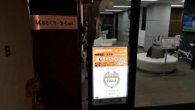 ソフトバンクの正規代理店におとくケータイ.netという、通販対応のお店があります。2