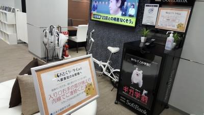 ソフトバンクの正規代理店におとくケータイ.netという、通販対応のお店があります。1
