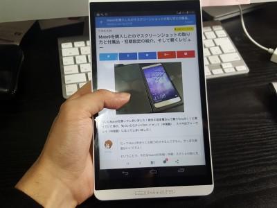 ZenFone3 Urtlaです