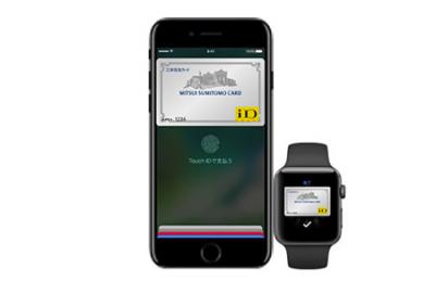 三井住友カードはApple Payでも使えて、財布を出す手間も少なくなる