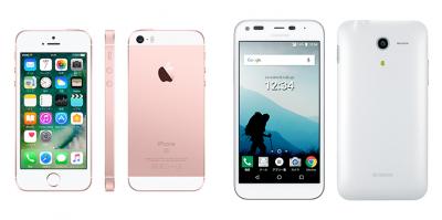 DIGNO F、iPhoneSE(16GB/64GB)が特別価格に!2