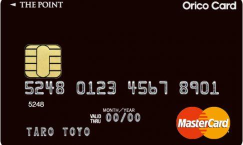 orico-card-the-point
