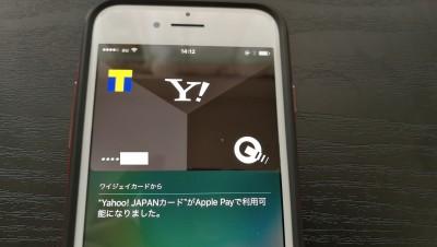 Tポイントがザクザクと沢山貯まる!ヤフーカード(Yahoo! JAPANカード)