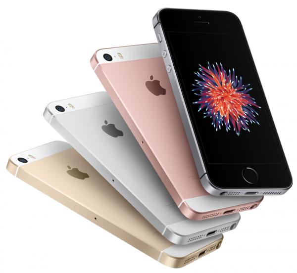iPhoneSEが月額954円!格安SIMと違って家族通話も無料に