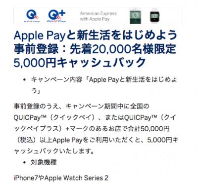 【終了】先着20,000名限定で5000円キャッシュバックキャンペーンも!