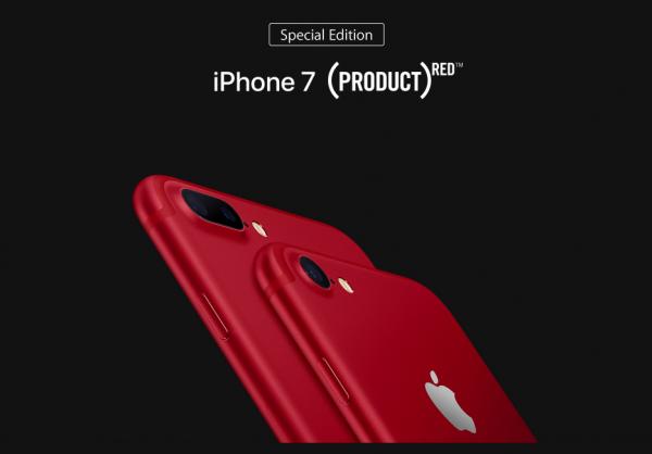 日本人気圧倒的No.1!iPhone7