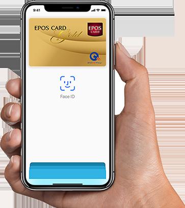 Apple Payでの支払い方法5