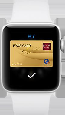 Apple Payでの支払い方法6