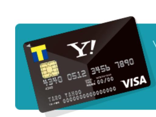 ソフトバンクとYahoo! JAPANカード(ヤフーカード)の相性が最強!ビックリするほどポイントが貯まる!