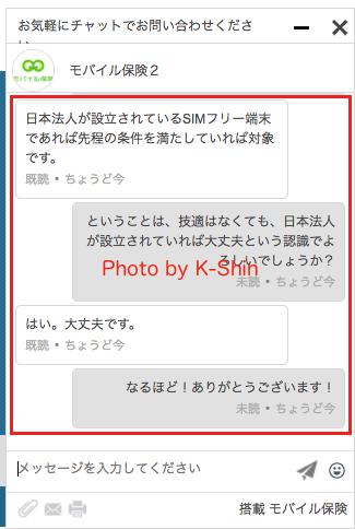 技適のない日本法人のあるスマホ(SONY Xperia、Samsung Galaxy)などは対象?--2