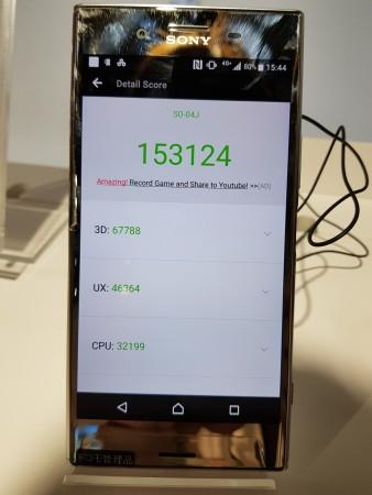 Xperia XZ Premium(SO-04J)のAntutuスコアは15万3000点