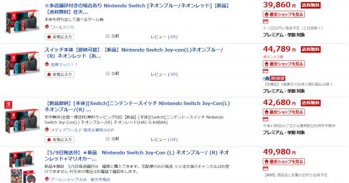 Nintendo Switchはどこで手に入る?-5