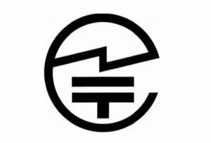 技適のない日本法人のあるスマホ(SONY Xperia、Samsung Galaxy)などは対象?-1