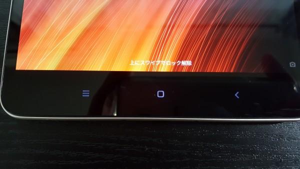 Xiaomi mi Pad3は手触りもiPadやiPhoneと遜色なく、高級感があります。