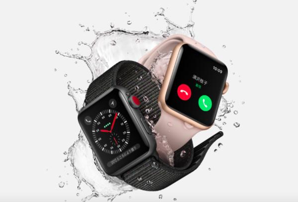 Apple Watch Series3は単体で音声通話が可能!格安SIM・LINE・Androidの利用はできる?