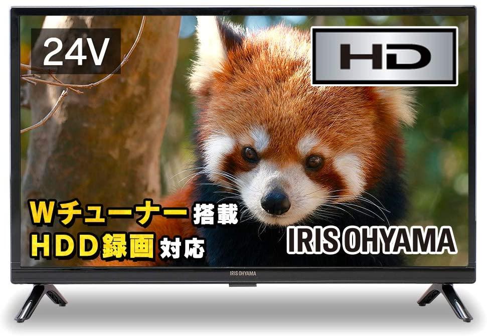 アイリスオーヤマの24型液晶テレビ:24WB10