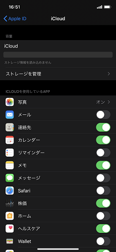 icloud_iphone