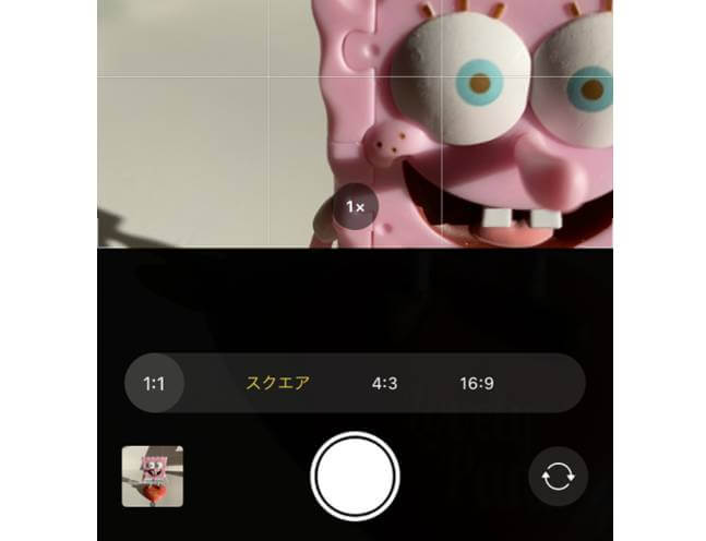 Iphone 画像 サイズ 変更