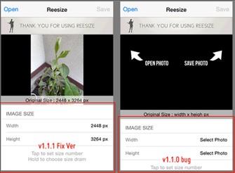 2-iphoneの写真サイズを変更するオススメの方法2つ