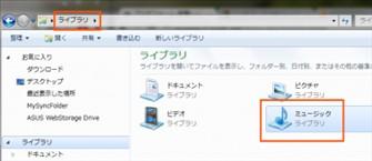 iphoneと同期したパソコンを替える際の注意点とデータ移行手順