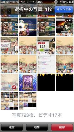 iphoneの写真を削除する方法3つ!PCを使って削除するには?