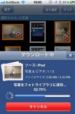 iphoneの写真や画像を「Mac」に転送して保存する方法