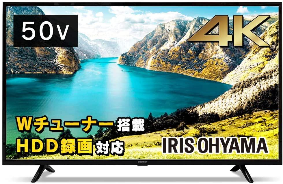 アイリスオーヤマの50型液晶テレビ:50UB10P