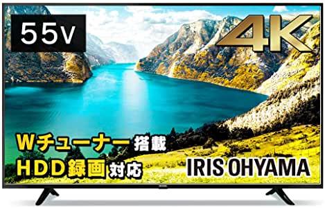アイリスオーヤマの55型液晶テレビ:55UB10P